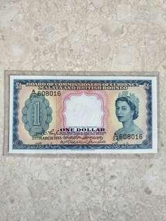 UNC 1953 MALAYA & BRITISH BORNEO QEII $1 A/24 608016