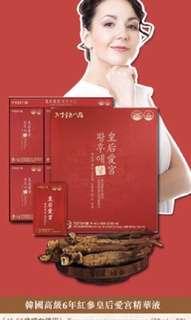韓國高級6年紅蔘皇后愛宮精華液 ‼️‼️試飲價‼️‼️