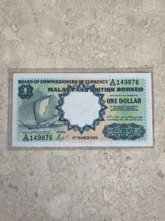 UNC 1959 MALAYA & BRITISH BORNEO WATERLOW $1 A/66 149876