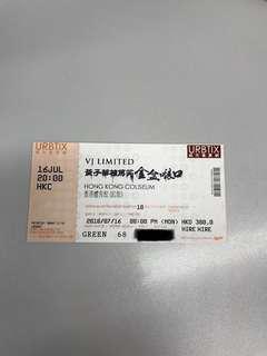 黃子華 $380