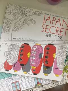 ADULT COLORING BOOK Japan Secret