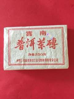 陳年普洱茶:2004 年 7581 普洱熟茶磚(250 克裝):如相片所示