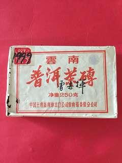 陳年普洱茶:1999 年7581 熟茶磚(250 克裝):如相片所示