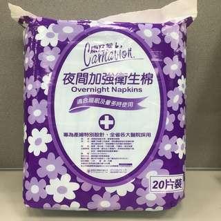 康乃馨 產婦專用衛生棉 夜間加強衛生棉 夜用衛生棉 20片裝