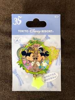 Tokyo Disney pin (For Trade)