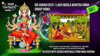 Sri Varahi Devi Laksha 100,000 Moola Mantra Homa