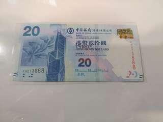 中國銀行20元 靚號碼 易一生發發發