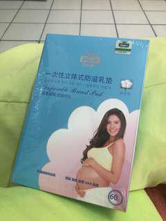 Mybee disposable breast pads