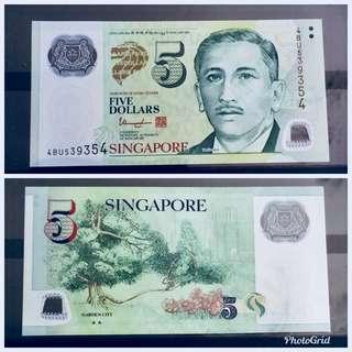 SUPER- RADAR $5 note