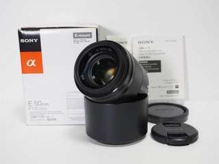 Sony E mount 50mm f/1.8 (Black)