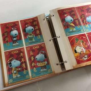 Ang Bao Collection