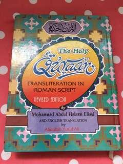 English Translation Quran