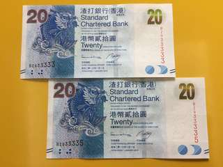 933333 Lucky number! Lucky money! 連膠架+$70
