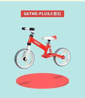 🆕Lecoco Gatme Plus Balancing Bike