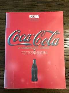 1999年出版可口可樂百科全書
