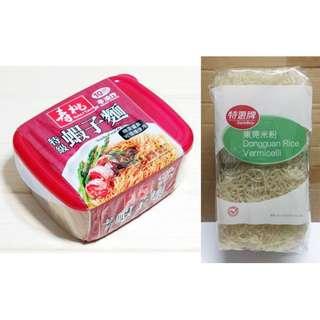 壽桃牌特級蝦子麵10個裝(微波爐盒裝) + 特惠牌東莞米粉