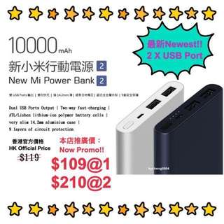 🔥Newest!! 新小米2代 10000mAh 行動電源移動電源尿袋流動外置充電器充電寶 New Mi Power Bank Charger 2nd Edition 100% Genuine 多1個USB Port Output More!! 雙USB輸出 Dual USB Output 雙向快充 Two-way fast charging Apple iPhone X 8 Plus 8 7 6 SE 2倍快充 2X faster in 充達3-5 次times, iPad Samsung LG 通用