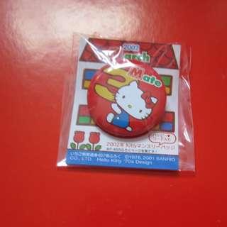 草莓新聞雜誌禮物 - Hellokitty 襟針