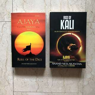 Roll of the dice and rise of Kali Ajaya 1 and 2 by Anand Neelakanthan