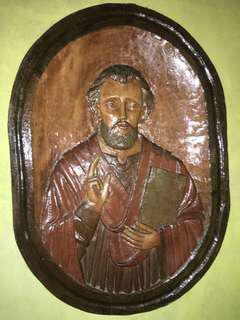 Saint Peter Antique