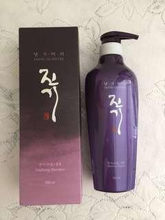 Free NM!! (UP:$.37)Daeng Gi Meori Vitalizing Shampoo 500ml