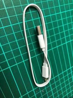 全新小米尿袋充電線(包平郵)