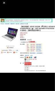 Asus x453m 筆記型電腦14吋