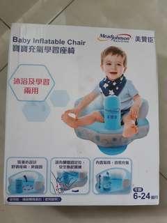 美贊臣充氣學習椅
