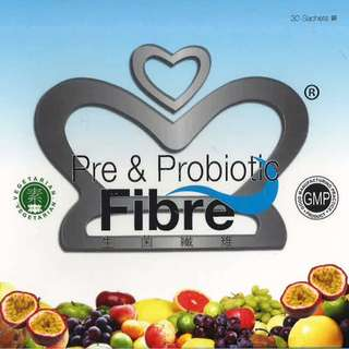 Pre & Probiotics Fibre  - PROMOTION (Buy 1 box free 5 sachels