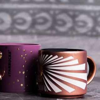 Starbucks Africa Adventures – Bronze Dusk Mug (10 fl oz / 296ml)