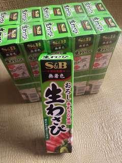 [送] SB 日本介辣