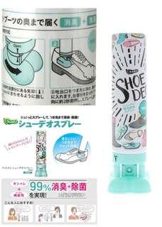 【日本製造】Futtomeji鞋子99%除菌消臭噴霧
