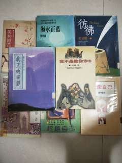 Second Hand Chinese Books