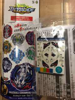 全新 爆旋陀螺 Beyblade B118 猛噬獵豹