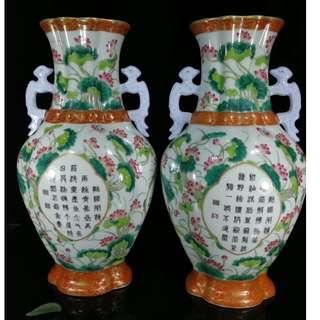 中國瓷器 清乾隆年 礬紅描金 荷花詩紋 雙耳多棱扁瓶