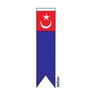 Bendera Johor : 2'x8'