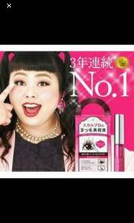Angfa scalp-D beaute pure free eyelash 睫毛增長液