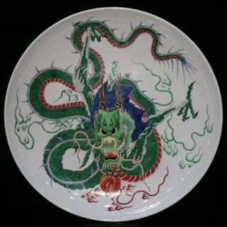 中國瓷器 清康熙 古彩 龍紋盤