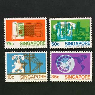 Singapore 1979 Telephone full set of 4v MnH