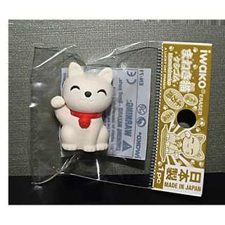 Iwako Eraser Lucky Cat White Color Free Postage