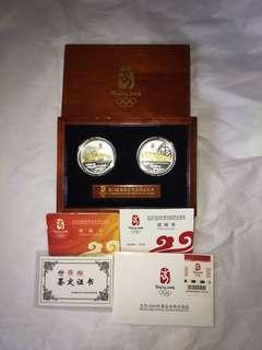 2008年北京奧運 紀念金銀幣