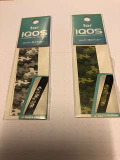 IQOS 2.4 Plus 槍貼 ****Made in Japan****