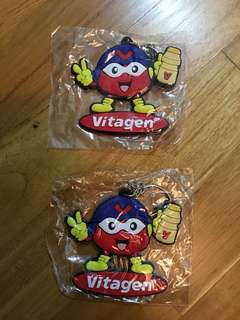 Vitagen key chain