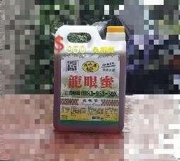 🚚 純 龍眼蜂蜜100% 農會認證 ~產地:台灣  3台斤