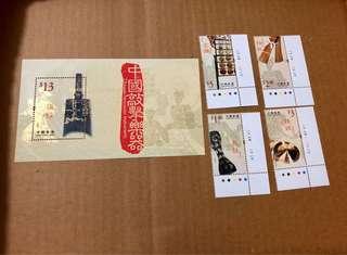香港樂器郵票+小全張