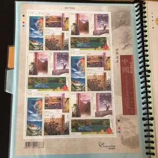 香港世界遺產郵票版張