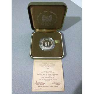 1976 Merlion Sterling Silver Proof $1 Coin