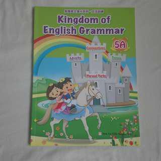 英文補充練習 五年級 小五 5上 5A