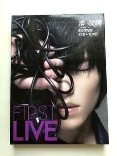 蕭敬騰 同名專輯 jam.s first live 2 CD 1 DVD set