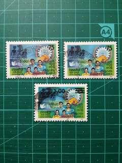 [均一價$10]1989/90 斯里蘭卡 消滅貧窮計劃 原票/加蓋改值 舊票三套